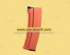 GHK AK74 48rd Orange Magazines